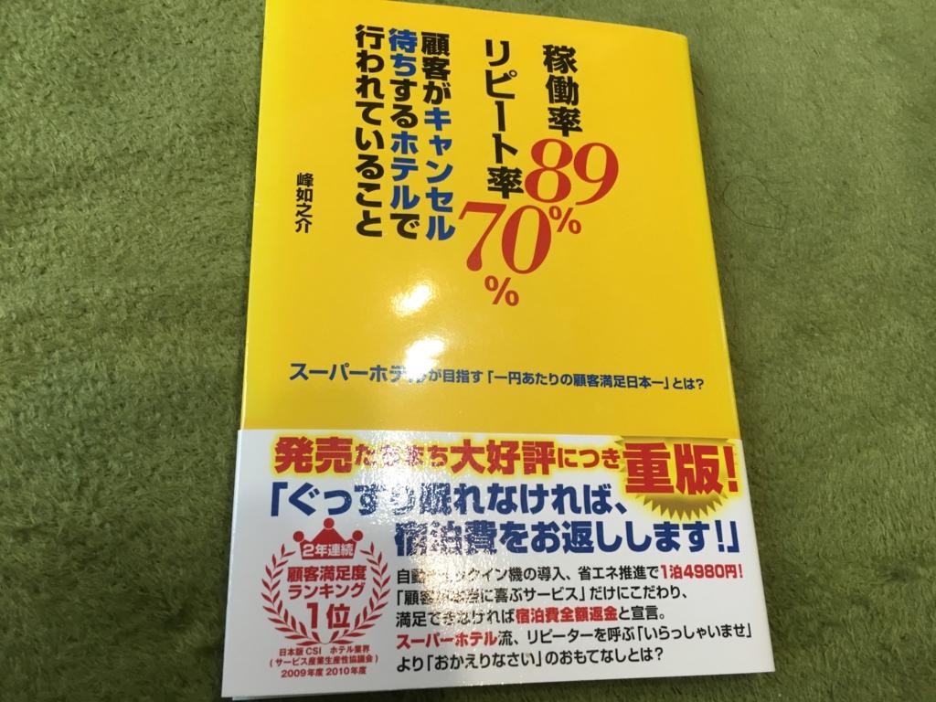 f:id:catrabbitnekousagi:20161017132041j:plain