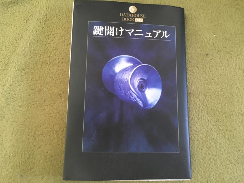 f:id:catrabbitnekousagi:20161203124221j:plain