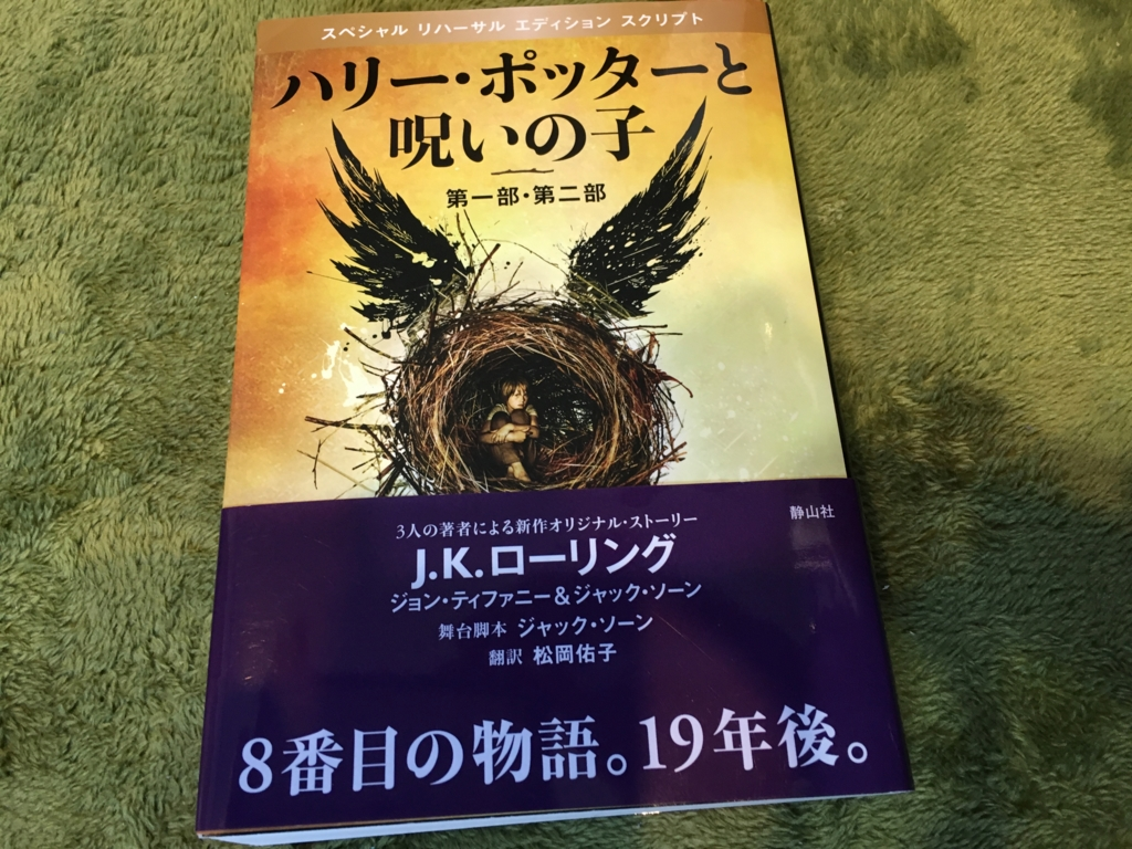 f:id:catrabbitnekousagi:20161230150453j:plain