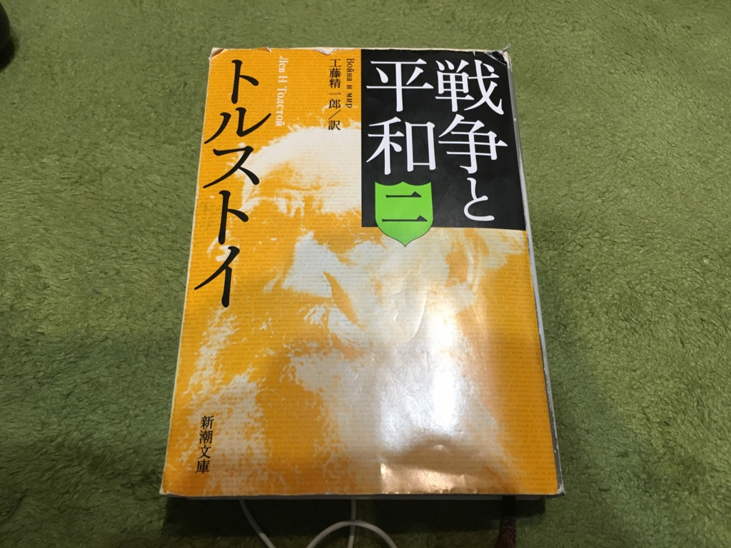 f:id:catrabbitnekousagi:20170212154402j:plain