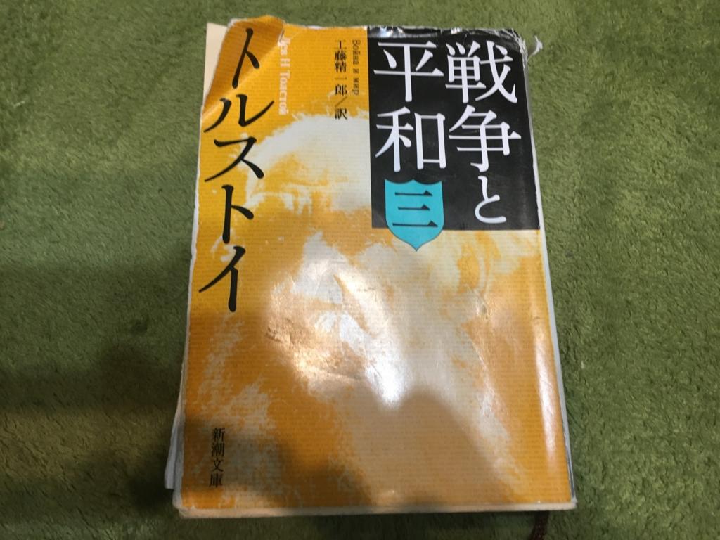 f:id:catrabbitnekousagi:20170420205549j:plain