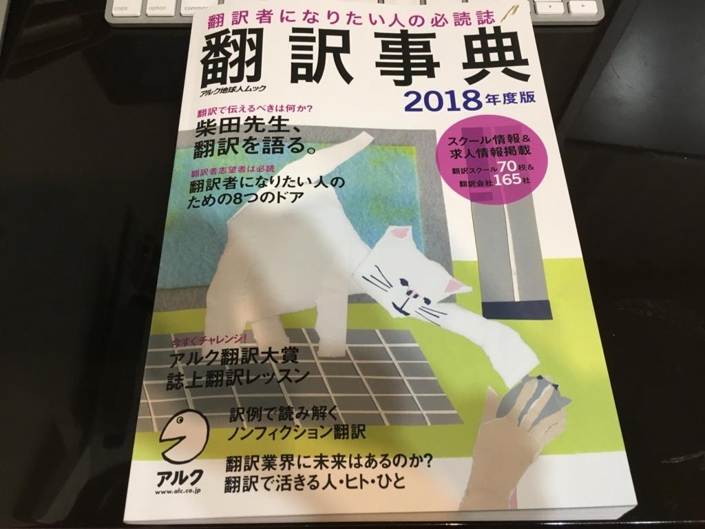 f:id:catrabbitnekousagi:20170601225841j:plain