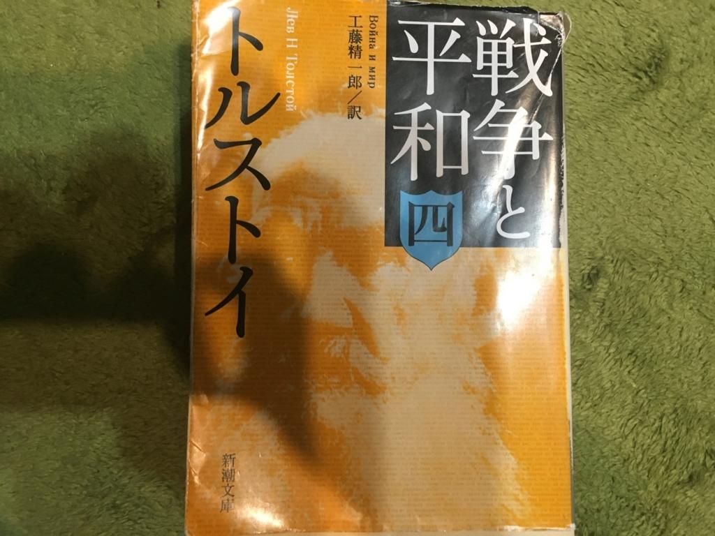 f:id:catrabbitnekousagi:20170604200625j:plain