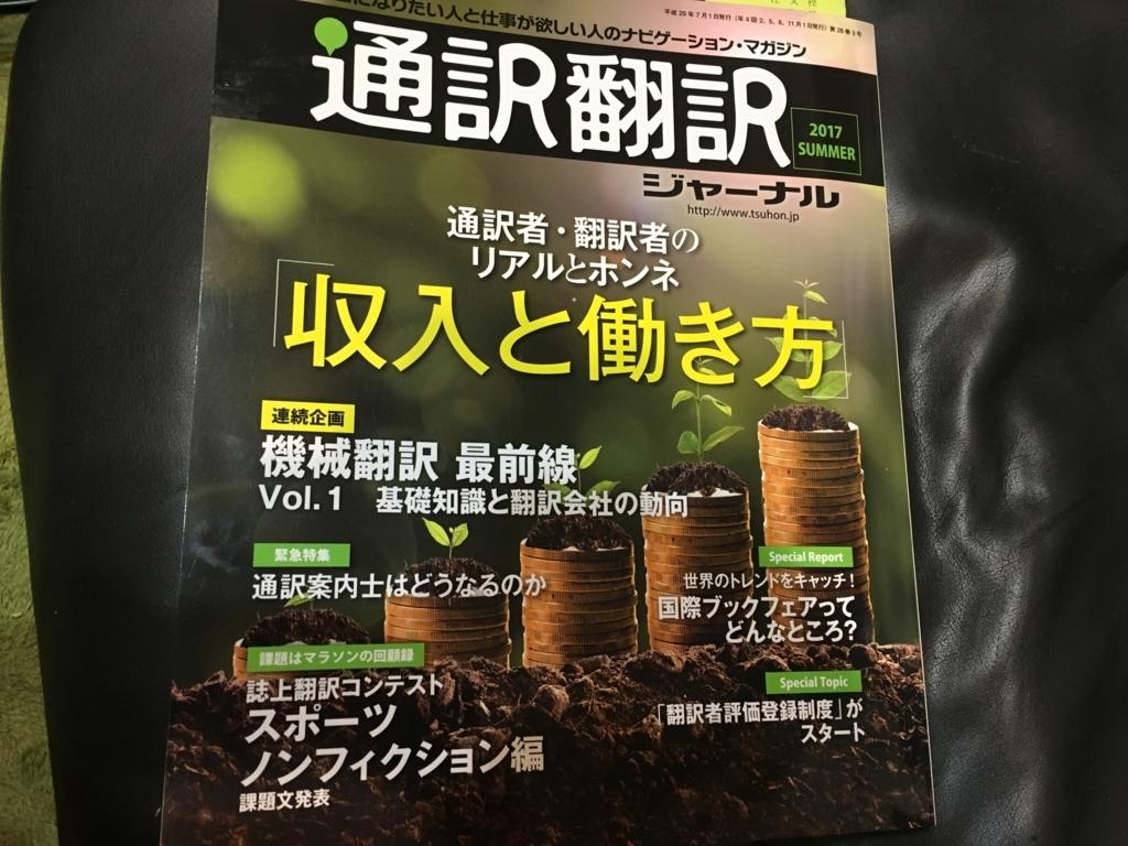 f:id:catrabbitnekousagi:20170612204820j:plain
