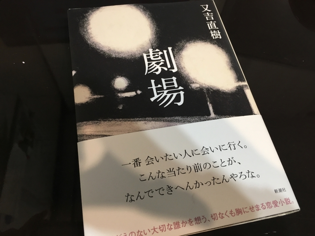 f:id:catrabbitnekousagi:20170627214050j:plain