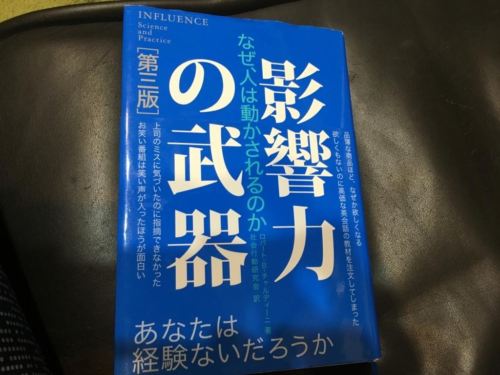f:id:catrabbitnekousagi:20170727193111j:plain