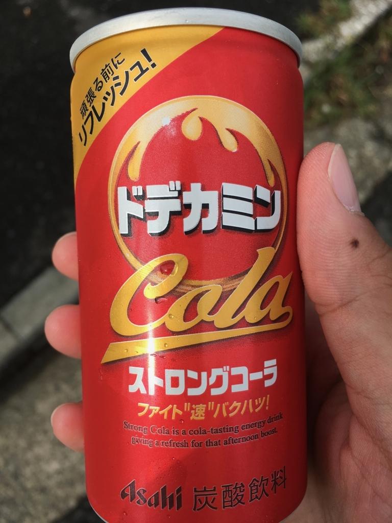 f:id:catrabbitnekousagi:20171001160220j:plain
