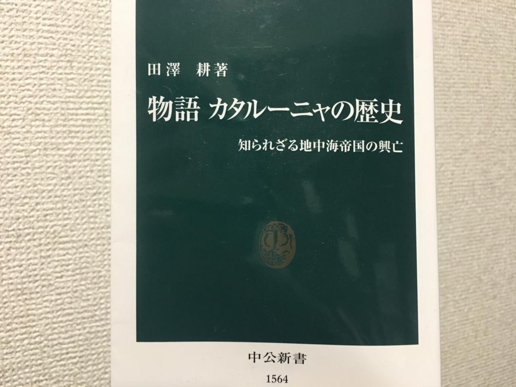 f:id:catrabbitnekousagi:20171115210146j:plain