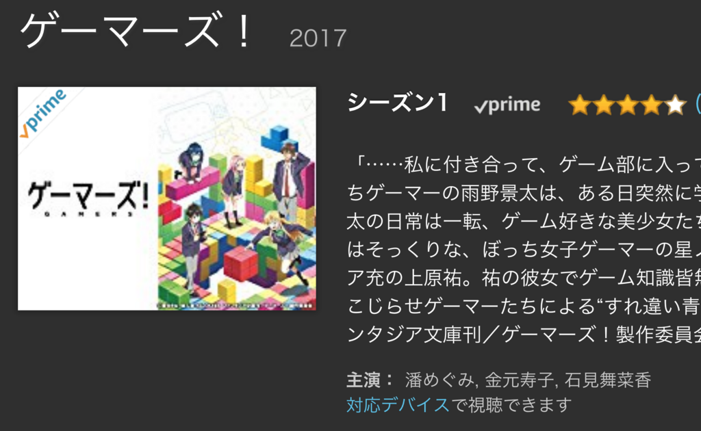 f:id:catrabbitnekousagi:20171211222027p:plain