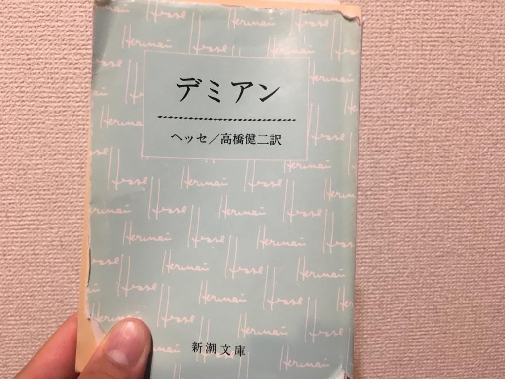 f:id:catrabbitnekousagi:20171222230502j:plain