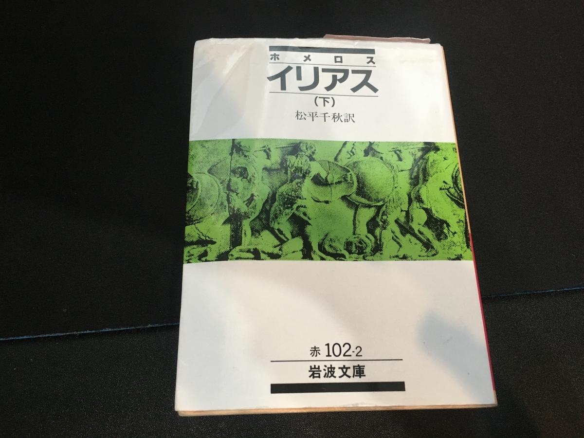 f:id:catrabbitnekousagi:20191218154947j:plain