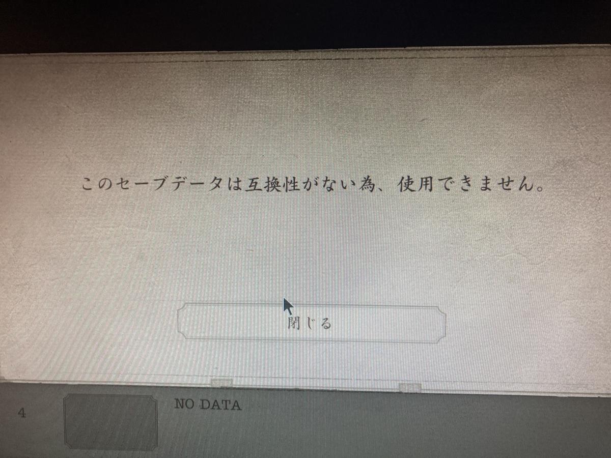 f:id:catrabbitnekousagi:20210519230830j:plain