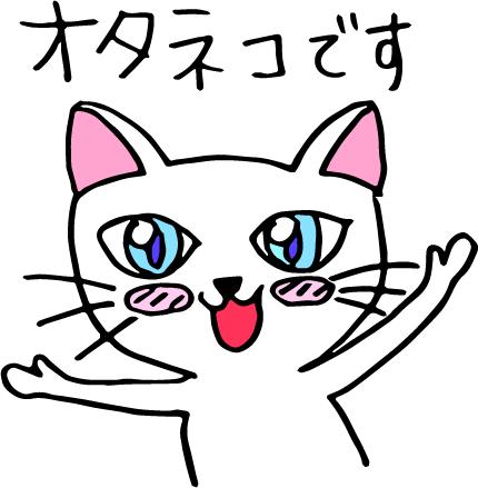f:id:catsnekuragirl:20170701220235p:plain