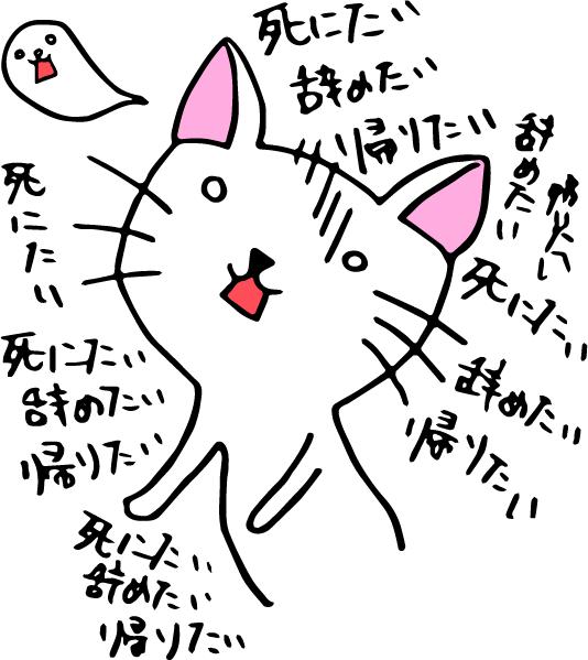 f:id:catsnekuragirl:20170701225416p:plain