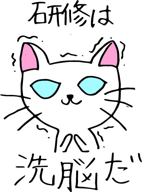 f:id:catsnekuragirl:20170701230009p:plain