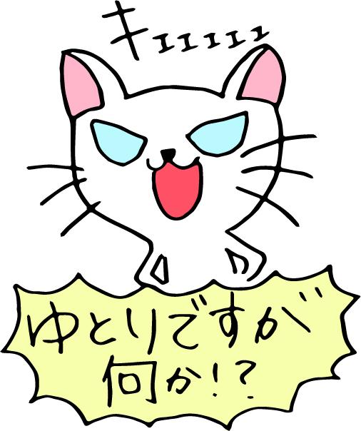 f:id:catsnekuragirl:20170701230120p:plain