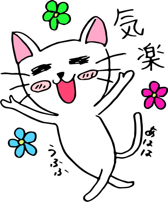 f:id:catsnekuragirl:20170701230418p:plain