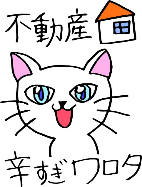 f:id:catsnekuragirl:20170701230538p:plain