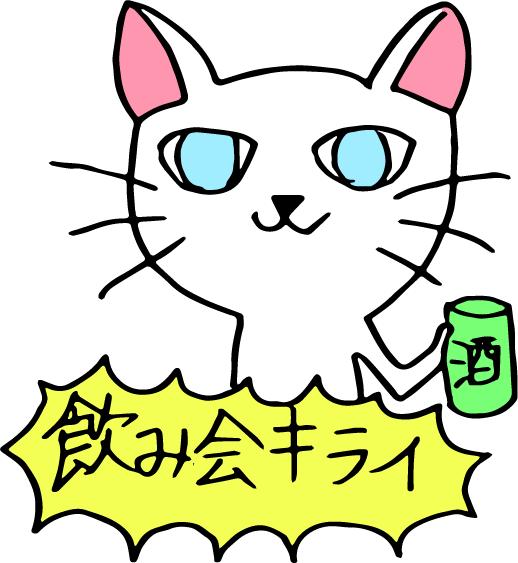 f:id:catsnekuragirl:20170701230941p:plain