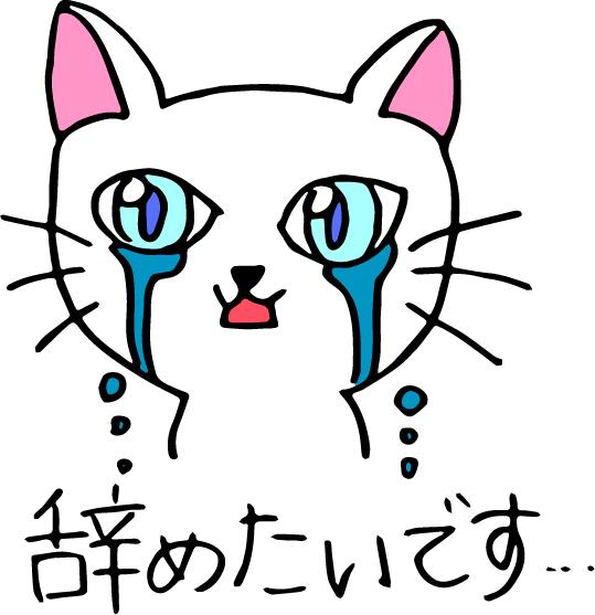 f:id:catsnekuragirl:20170701232256p:plain