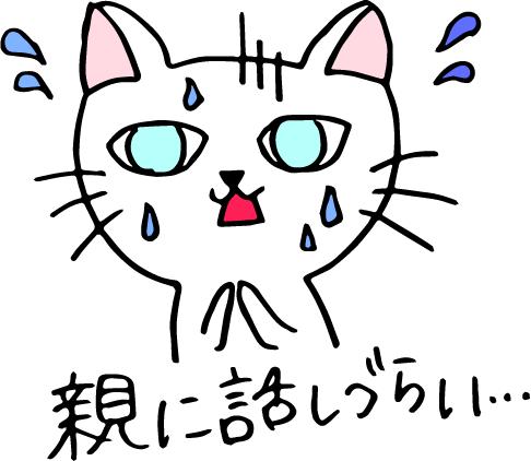 f:id:catsnekuragirl:20170708211123p:plain