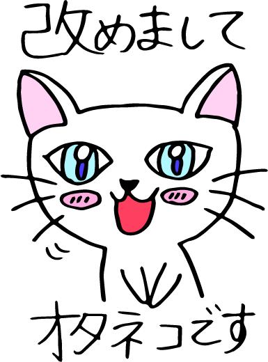f:id:catsnekuragirl:20170709193425p:plain