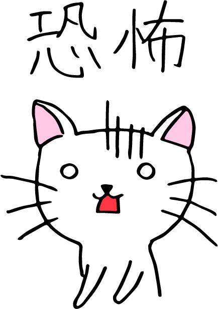 f:id:catsnekuragirl:20170712162522p:plain