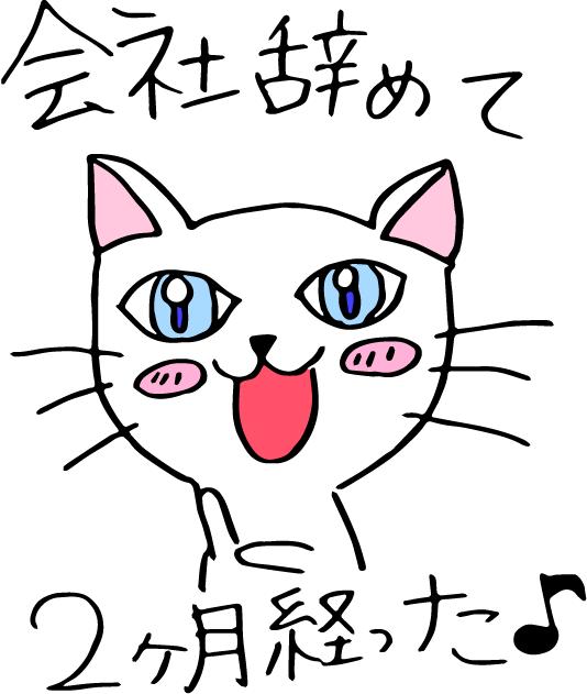 f:id:catsnekuragirl:20170908163557p:plain