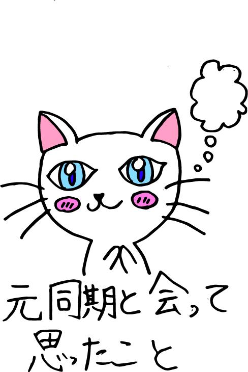f:id:catsnekuragirl:20171030120540p:plain
