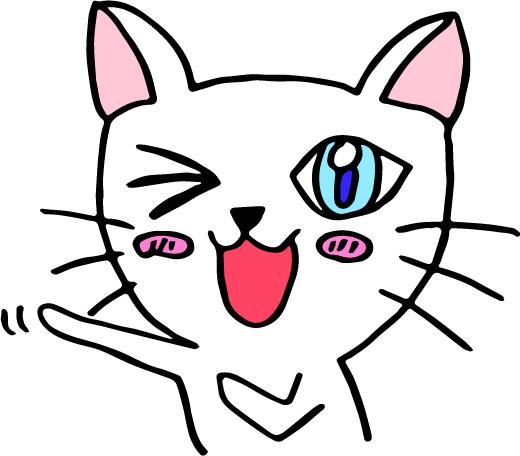 f:id:catsnekuragirl:20180622190259p:plain