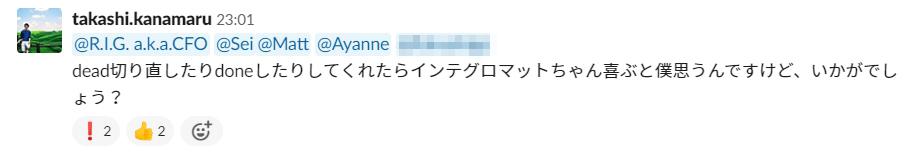 integromat_chan