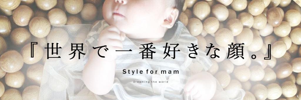 f:id:cawaii-mori:20160113162043j:plain