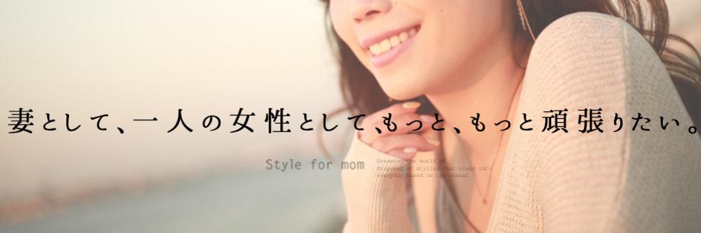 f:id:cawaii-mori:20160622171158j:plain