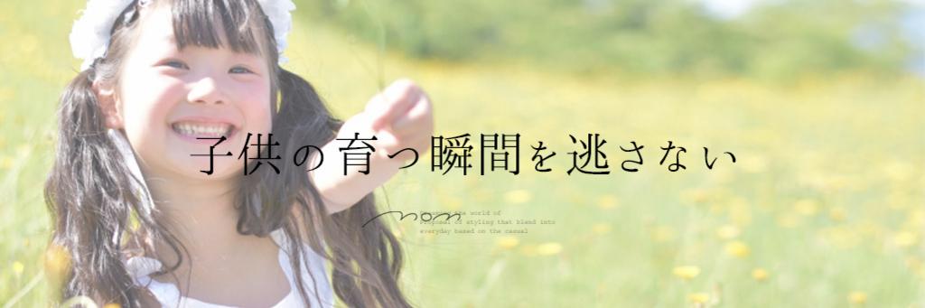 f:id:cawaii-mori:20160627171636j:plain