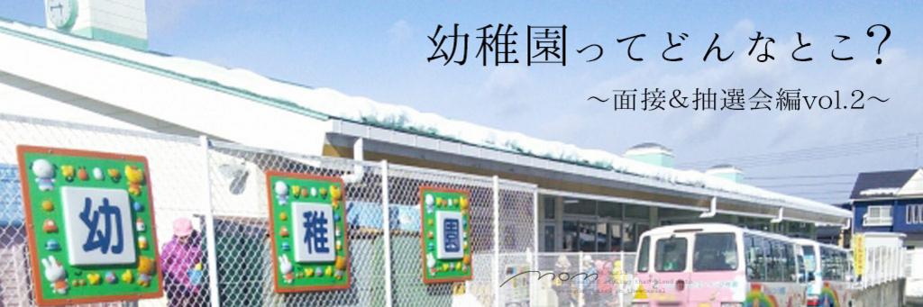 f:id:cawaii-mori:20160930104525j:plain