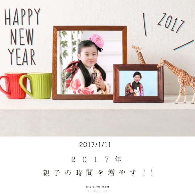f:id:cawaii-mori:20170111110948j:plain