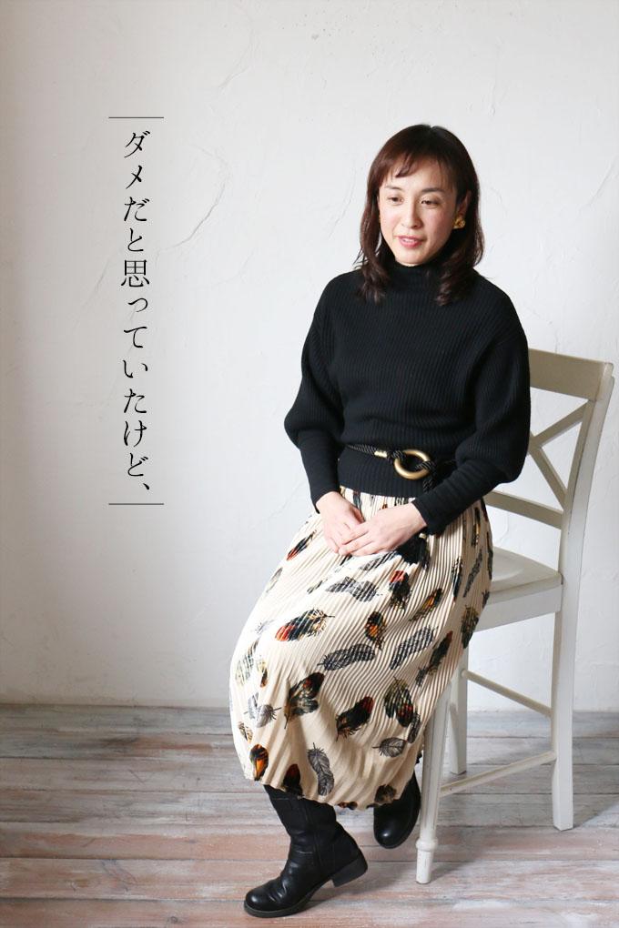 f:id:cawaii-mori:20170126173408j:plain