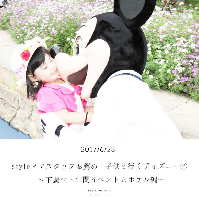 f:id:cawaii-mori:20170620105948j:plain