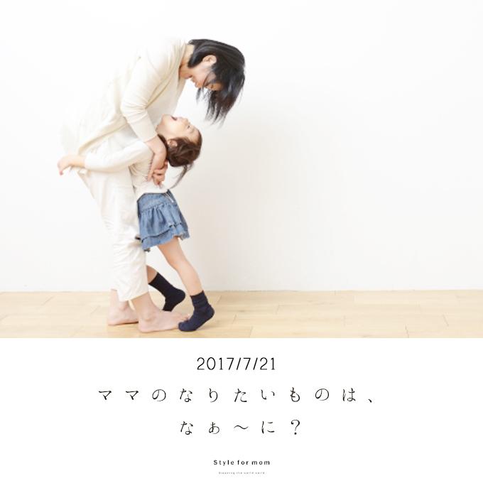 f:id:cawaii-mori:20170720151349j:plain