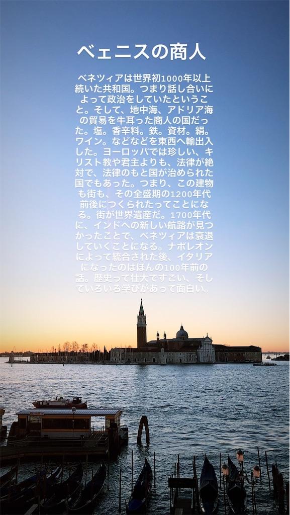 f:id:cawaii-mori:20190104220940j:image
