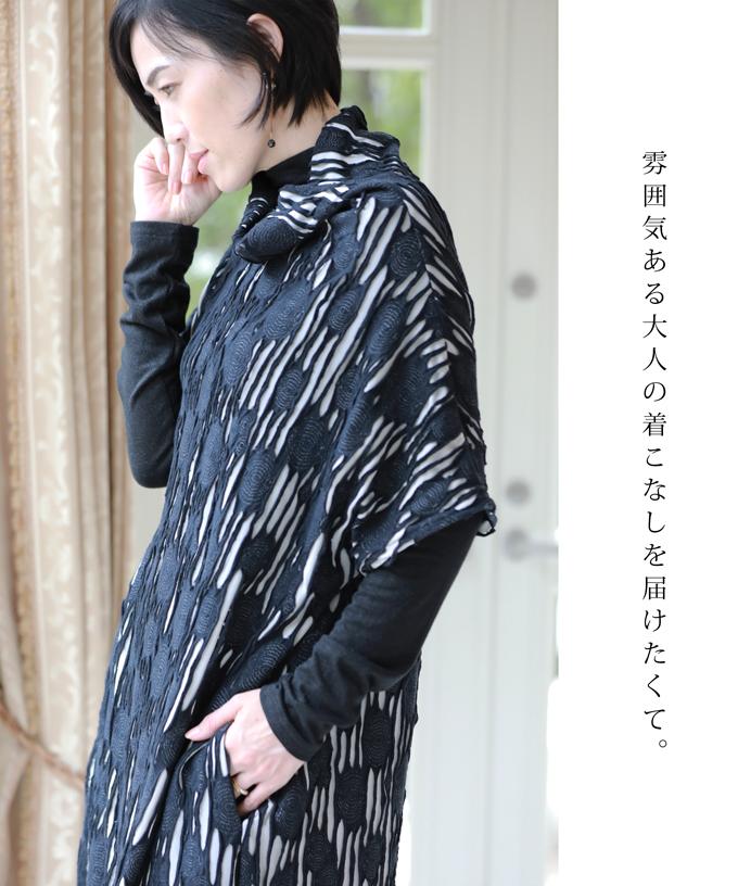 f:id:cawaii-mori:20190110131715p:plain