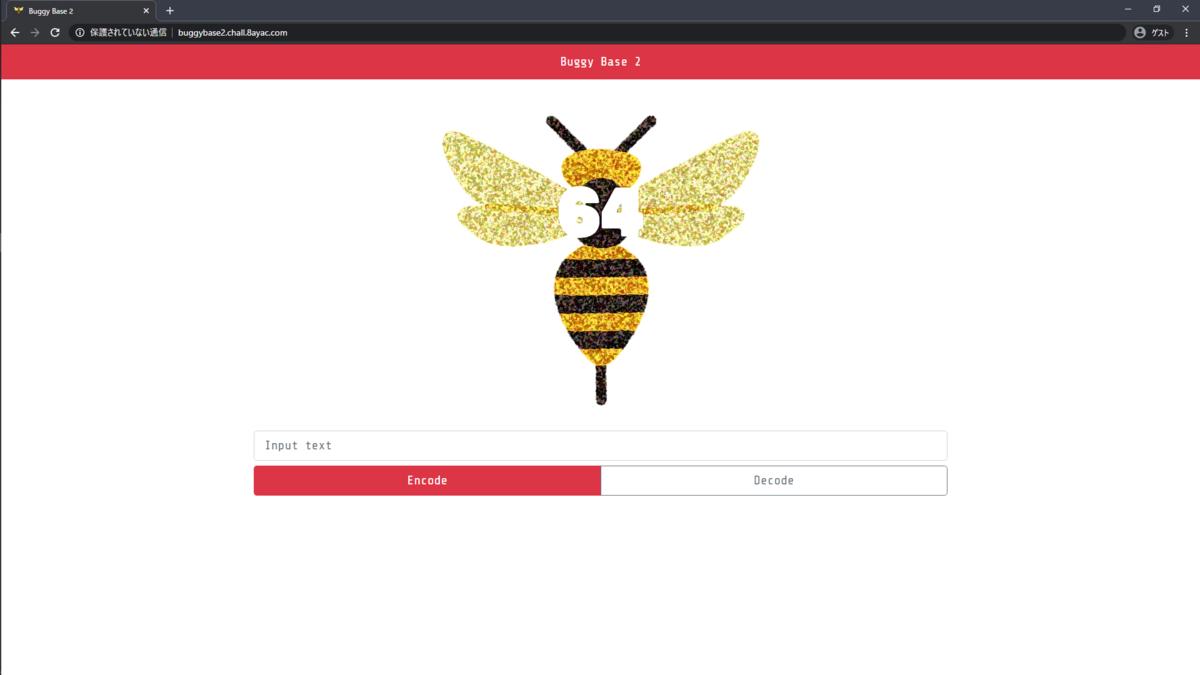 BuggyBase2のトップページ
