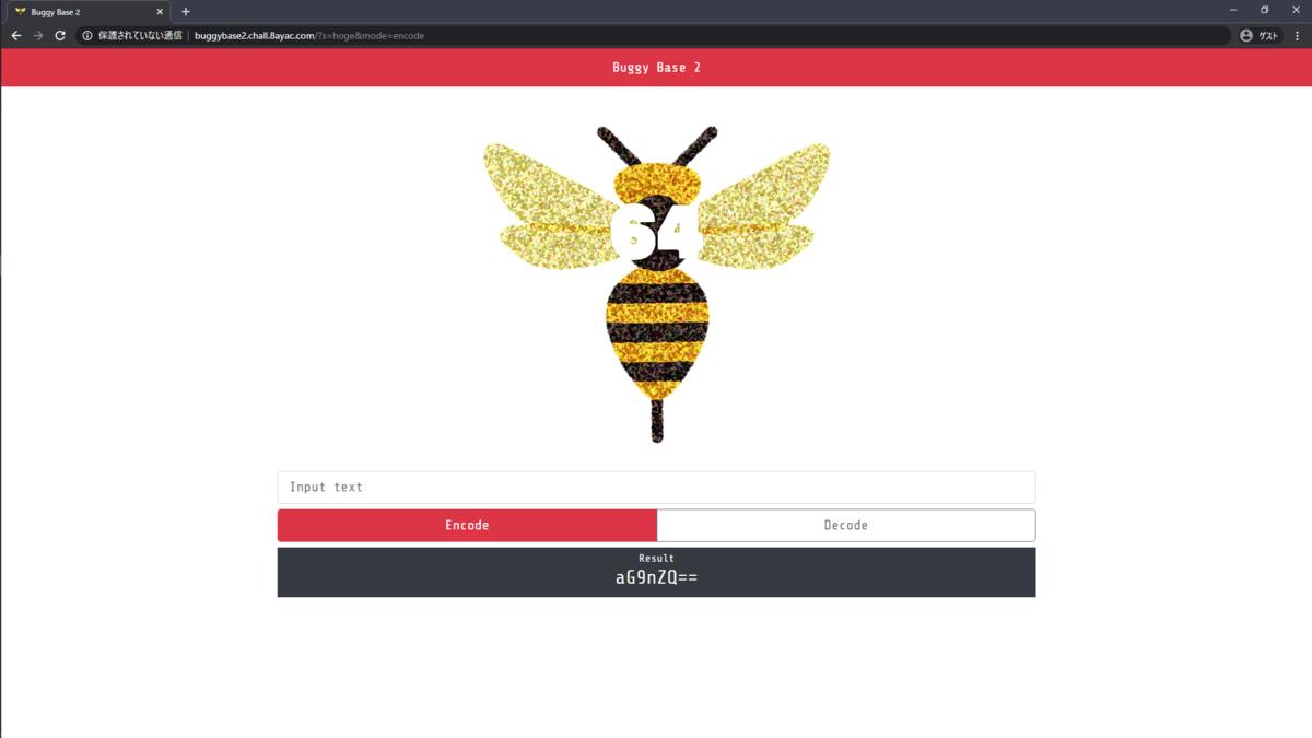 hogeという文字列をフォームに入力してEncodeボタンをクリックした画面