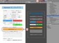 10-アプリの起動と確認ダイアログの表示手順