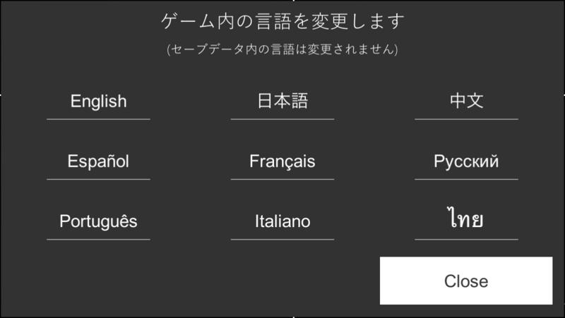 f:id:cayto_pr:20180813180152p:plain