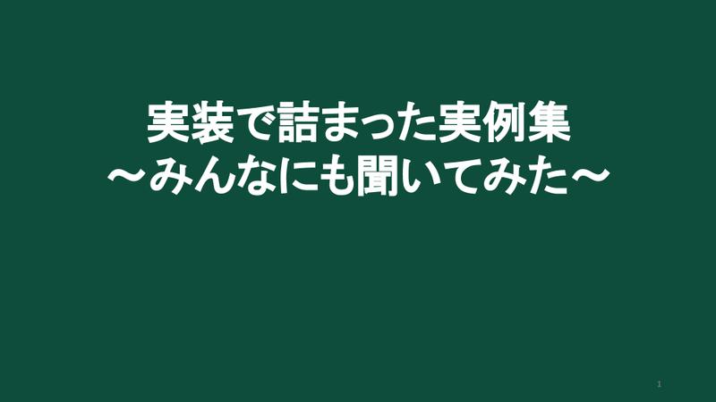 f:id:cayto_pr:20181211104558p:plain