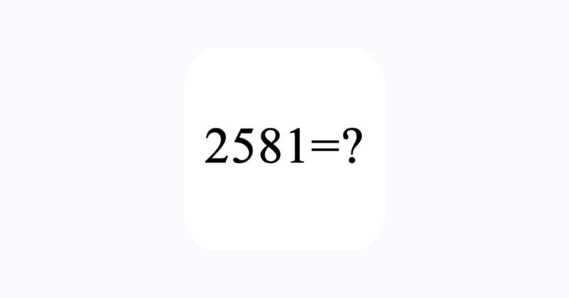 f:id:cayto_pr:20190411235842p:plain