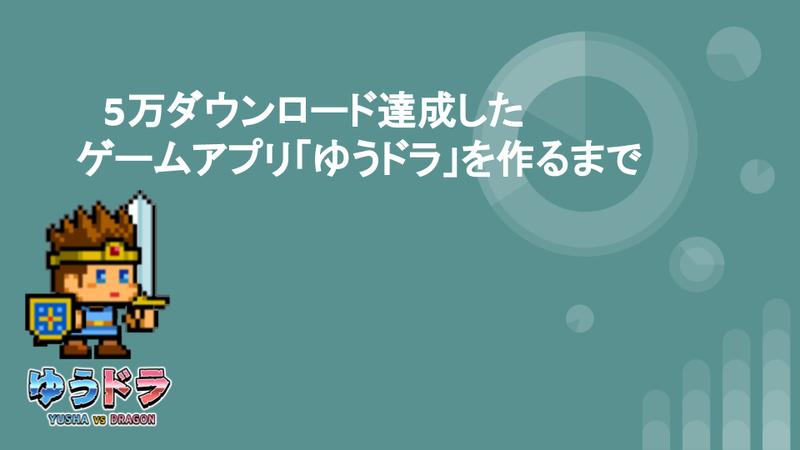 f:id:cayto_pr:20190830061120p:plain