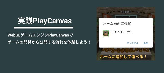 f:id:cayto_pr:20190830061145p:plain