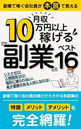 f:id:cazuki4869:20200519003322j:image